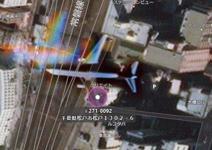 Bing飛行機発見.PNG